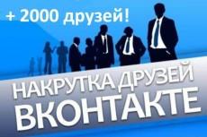 Сервис фриланс-услуг 4 - kwork.ru