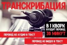 Создам 6 иконок для сайта 4 - kwork.ru