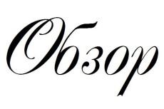 Отправлю 100 цитат, стихов и т.д в картинках для постов в группе 4 - kwork.ru