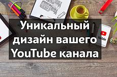 Оригинальный дизайн флаера 17 - kwork.ru