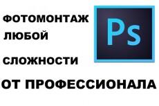 Смонтирую видео любой сложности 5 - kwork.ru