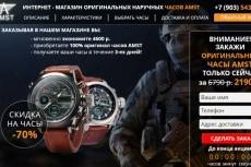 Уберу фон(сделаю обтравку)  картинок 8 - kwork.ru
