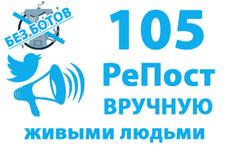105 репостов Facebook. Только реальные пользователи, живые люди. Никаких ботов 10 - kwork.ru