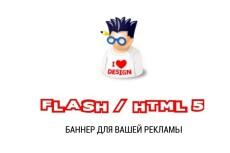 Качественный дизайн & визуализация интерьера, экстерьера 11 - kwork.ru