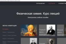 выполню чертеж в AutoCAD либо внесу правки 5 - kwork.ru