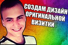 Юридическая консультация по вопросам взыскания алиментов 30 - kwork.ru