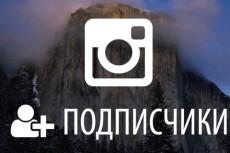 Оформлю ваш канал на ютуб 3 - kwork.ru