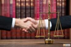 Иск о компенсации за нарушение права на исполнение судебного акта 18 - kwork.ru