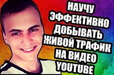 Оригинальные поздравительные открытки. Быстро и не дорого 46 - kwork.ru
