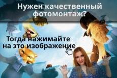 Сделаю оригинальную открытку + бонус 13 - kwork.ru