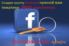 15000 лайков в Instagram 45 - kwork.ru