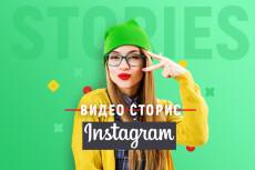 Шаблоны постов Инстаграм 22 - kwork.ru