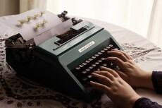 Напишу Статью до 9.000 знаков 4 - kwork.ru