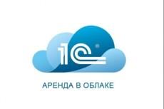 Настройка ЭЦП 12 - kwork.ru