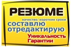 Оформлю ваше сообщество в контакте 6 - kwork.ru
