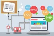 Правки CSS, html 7 - kwork.ru