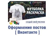 могу вырезать очень мелкие объекты на фото 17 - kwork.ru