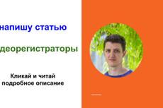 Сервис фриланс-услуг 200 - kwork.ru