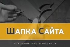 Прототип главной страницы сайта 46 - kwork.ru