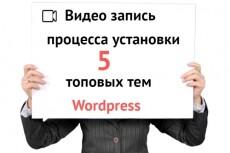 Продам видеокурс и инструкции по созданию дорвеев 25 - kwork.ru