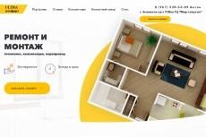 Сайт кулинария, рецепты, новости, и 700 новостей + бонус 34 - kwork.ru