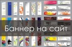 Картинка для поста 10 - kwork.ru