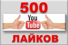 Настройка и доработка сайтов 30 - kwork.ru