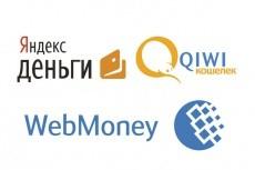 Выполню доработку и правку сайта на чистом PHP 4 - kwork.ru