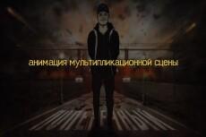 Создам логотип в 4-х вариантах 21 - kwork.ru