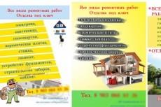 Извлечение текста в word из файлов jpg /gif /png /pdf 4 - kwork.ru