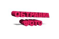 умею печатать и быстро 3 - kwork.ru
