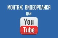 Озвучу текст для телефонного приветствия, рекламного ролика 21 - kwork.ru
