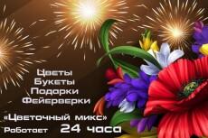 Плакат на день рождения ребенку, размер любой 3 - kwork.ru