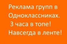 Сделаю три варианта дизайна обложки для группы вконтакте 10 - kwork.ru