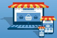 Наполнение и постоянное обслуживание интернет-магазинов (50 карточек) 18 - kwork.ru