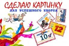 10 крауд-ссылок с otvet.mail.ru 6 - kwork.ru
