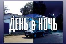 Набор текста или транскрибация видео, аудио в текст 3 - kwork.ru
