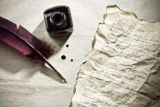 Напишу эмоциональное стихотворение для рекламы ваших товаров и услуг 15 - kwork.ru