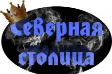 Разработка сайта 7 - kwork.ru