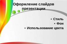 Видеоролик из ваших фото и видеоматериалов 22 - kwork.ru