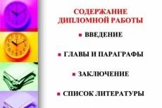 Разработка плана маркетинга 5 - kwork.ru