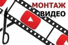Монтаж видео в Premier 39 - kwork.ru