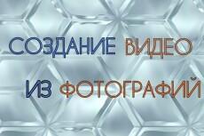 Создам логотип в 5 версиях 4 - kwork.ru