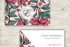 Разработаю дизайн свадебных пригласительных 18 - kwork.ru