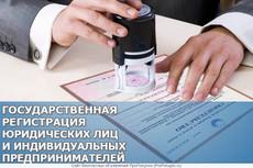Ведение бухгалтерского учета и подготовка отчетности 18 - kwork.ru