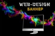 Продающий, яркий дизайн для Вашего сайта 22 - kwork.ru