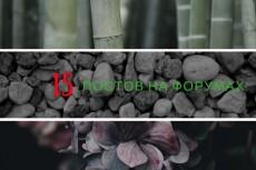 Размещу ссылки на сайтах женской тематики 24 - kwork.ru