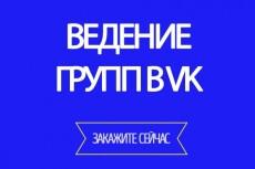 Настрою Я. Директ CTR 8-9% 24 - kwork.ru