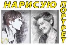 Создам макет грамоты, диплома, сертификата 13 - kwork.ru