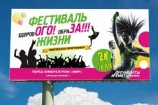 """Разработаю свадебные пригласительные """"Цветы"""" 7 - kwork.ru"""